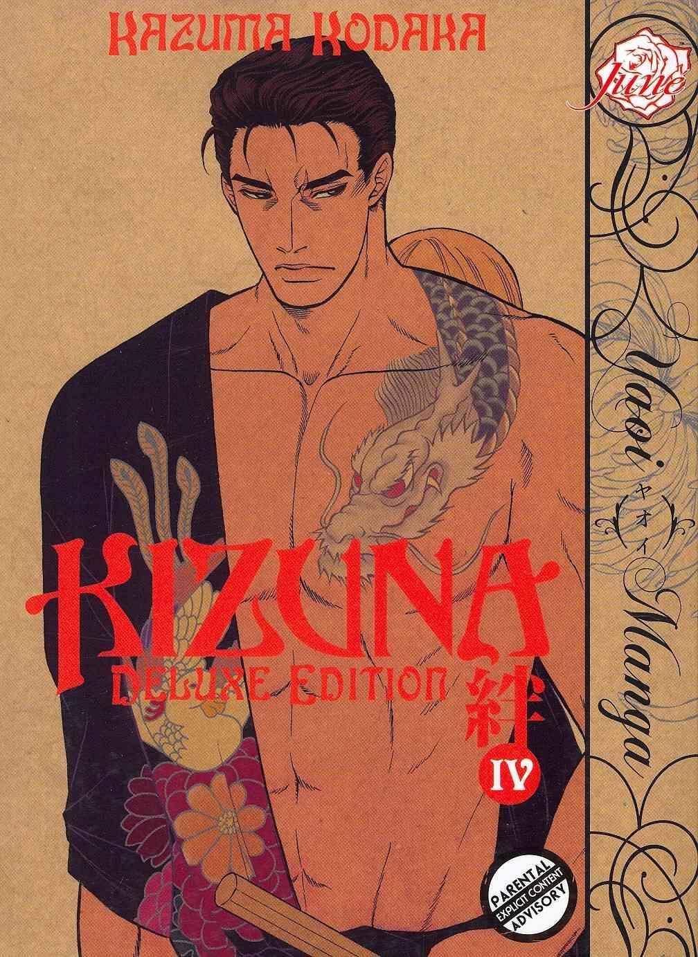 Kizuna 4 (Paperback)