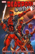 Deadpool Corps 2: You Say You Want a Revolution (Paperback)