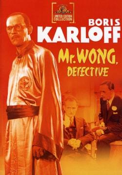 Mr. Wong, Detective (DVD)
