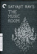 The Music Room (DVD)