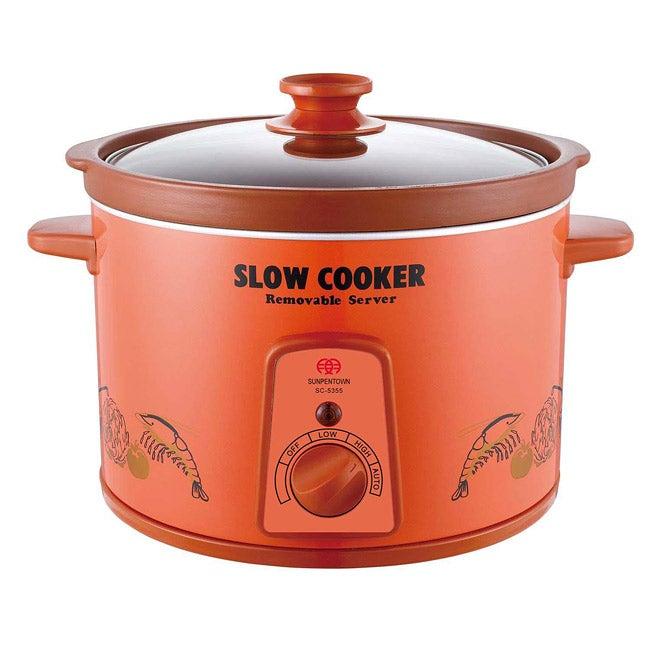 Zisha SC-5355 Slow Cooker