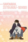 Sayonara, Zetsubou-Sensei 12: The Power of Negative Thinking (Paperback)