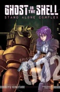 Ghost in the Shell: Stand Alone Complex 2: Testation (Paperback)