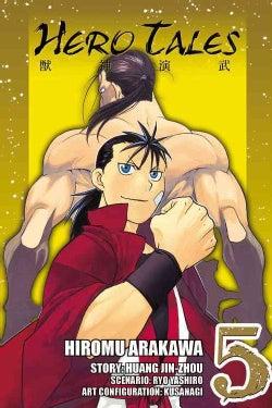 Hero Tales 5 (Paperback)