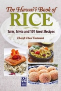 The Hawaii Book of Rice: Tales, Trivia and 101 Great Recipes (Spiral bound)