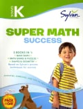 Kindergarten Super Math Success (Paperback)