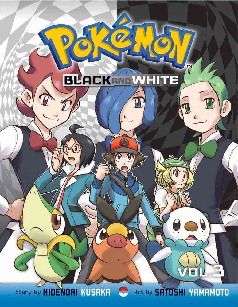 Pokemon Black and White 3 (Paperback)