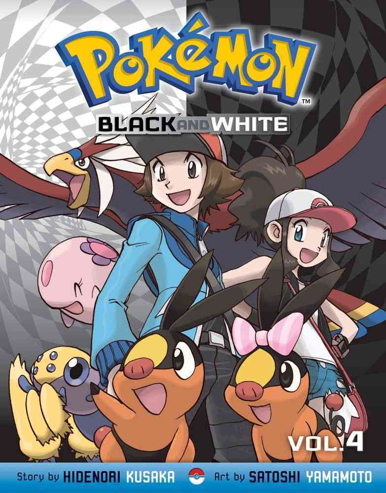 Pokemon Black and White 4 (Paperback)