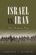 Israel Vs. Iran: The Shadow War (Hardcover)