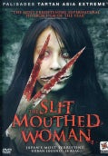The Slit-Mouthed Woman (DVD)