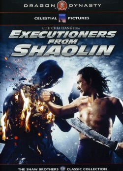 Executioners of Shaolin (DVD)
