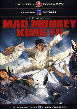 Mad Monkey Kung Fu (DVD)