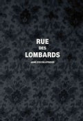 Jane Evelyn Atwood: Rue Des Lombards (Hardcover)