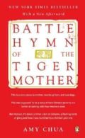 Battle Hymn of the Tiger Mother (Paperback)