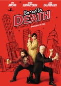 Bored To Death: The Complete Second Season (DVD)
