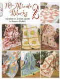 10 Minute Blocks 2 (Paperback)