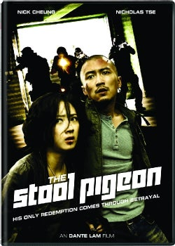 The Stool Pigeon (DVD)