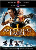 Avenging Eagle (DVD)