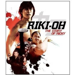 Riki-Oh: The Story of Ricky (Blu-ray Disc)