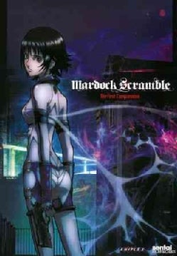 Mardock Scramble: The First Compression (DVD)