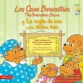 Los Osos Berenstain y la regla de oro / The Berenstain Bears and the Golden Rule (Paperback)