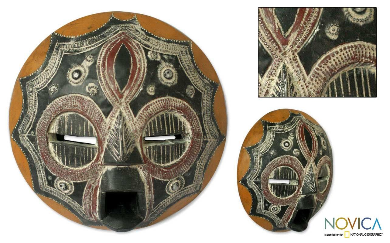 Handcrafted Sese Wood 'Fire' Africa Mask (Ghana)
