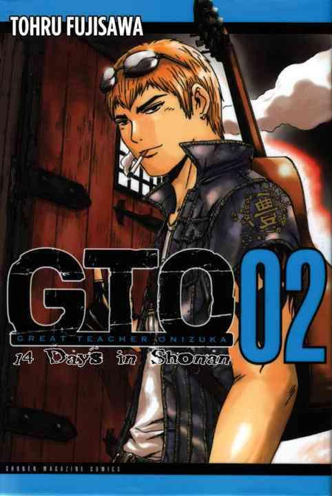 GTO 2: 14 Days in Shonan (Paperback)