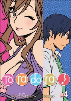 Toradora! 4 (Paperback)
