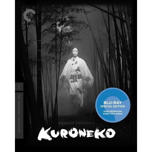 Kuroneko (Blu-ray Disc) 8242758