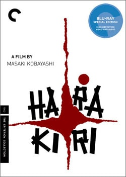 Harakiri - Criterion Collection (Blu-ray)