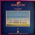 Vangelis - Chariots of Fire (OST)