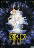 Princess Tutu: Complete Collection (DVD)