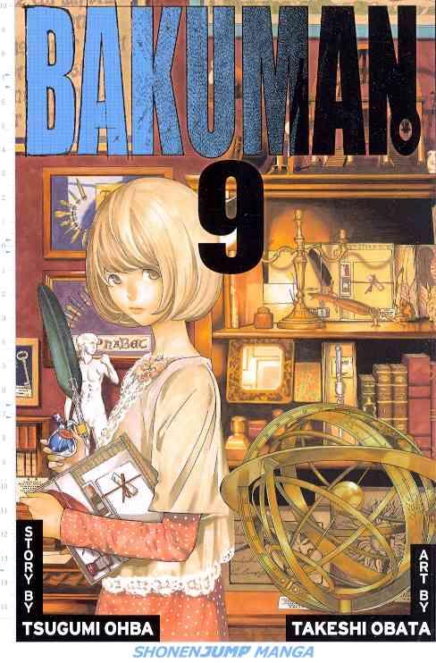 Bakuman 9 (Paperback)