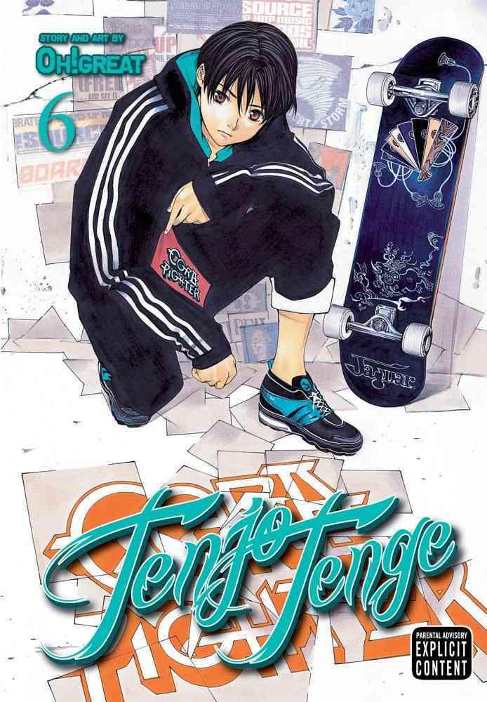 Tenjo Tenge 6 (Paperback)