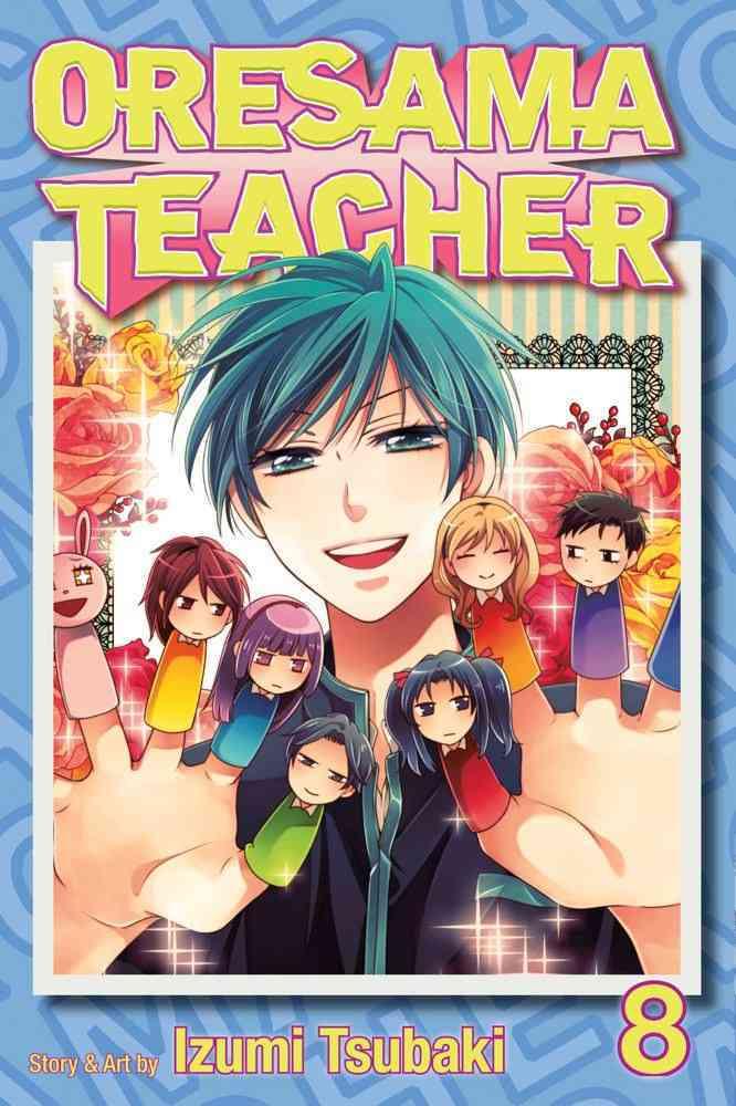 Oresama Teacher 8 (Paperback)