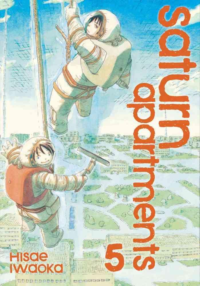 Saturn Apartments 5 (Paperback)