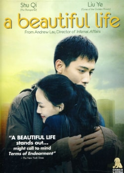 A Beautiful Life (DVD)
