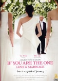 If You Are the One: Love and Marriage (DVD)