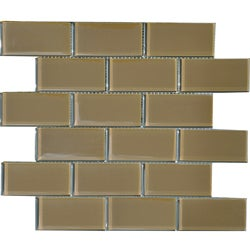 Brown Sugar 2x4-inch Shiny Glass Tiles (Pack of 11)