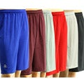 McDavid Men's Loose Fit Athletic Fitness Shorts