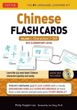 Chinese Characters Flash Cards: Characters 1-349: HSK Elementary Level