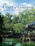 The Craft of Gardens (Hardcover)