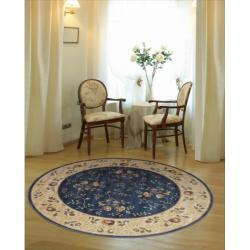 Nourison Summerfield Navy Rug (5'6 Round)