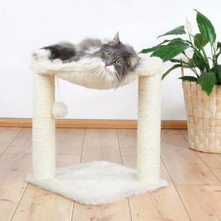 Trixie Baza Cat Hammock Tree