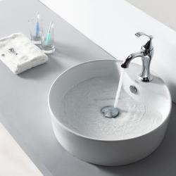 Kraus White Round Ceramic Sink and Ventus Basin Faucet
