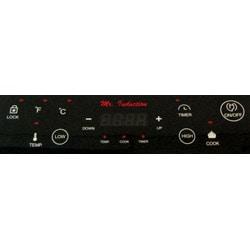 Silver 1300-watt Induction Cooktop