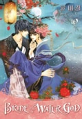 Bride of the Water God 10 (Paperback)