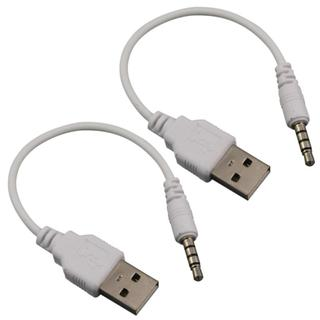 USB Cable for Apple iPod Shuffle 2nd Generation (Pack of 2)