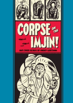 Corpse on the Imjin and Other Stories (Hardcover)