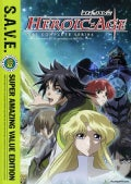 Heroic Age: The Complete Series (S.A.V.E.) (DVD)